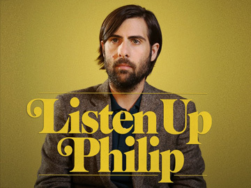 liten_up_philip_thumbnail